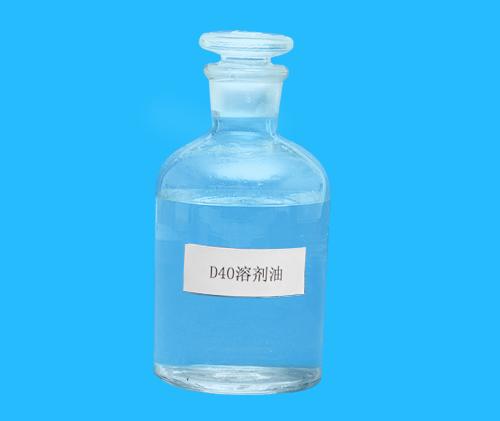 D40溶剂油、脱芳烃溶剂油、木蜡油、石材防护剂、油漆稀释剂