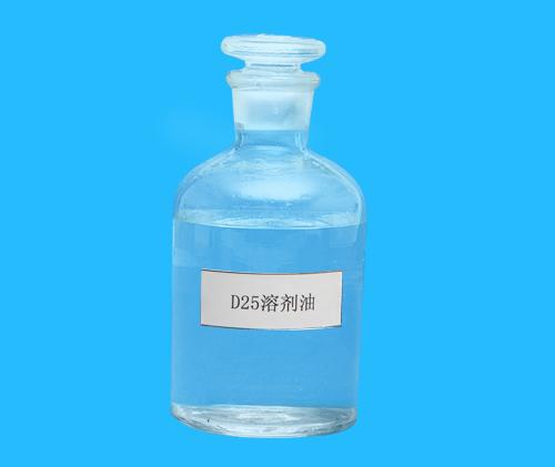 D25溶剂油、塑粘剂溶剂、纺织印染、印花溶剂油