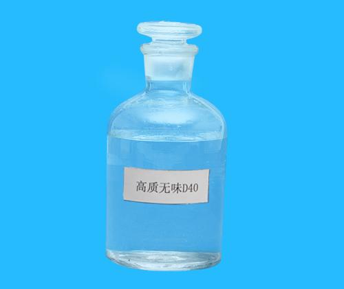 高品质D40溶剂、木蜡油溶剂油、脱芳烃溶剂、油漆稀释剂