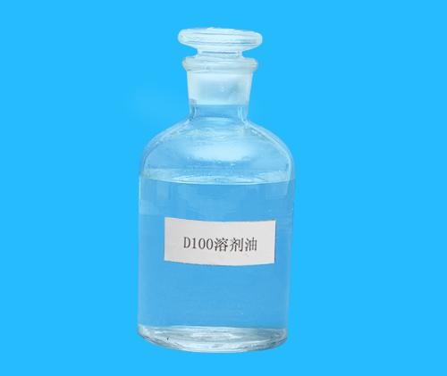 D100溶剂油、工业清洗剂、调制润滑油行业