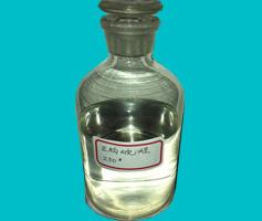 现货供应 正构烷烃230# 高档润滑油